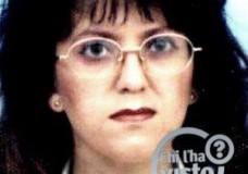 Maria Giovanna Aprile. Pubblicata la richiesta di morte presunta