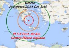Forte scossa di terremoto in Grecia avvertita anche Ragusa