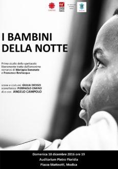 I BAMBINI LOCANDINA STUDIO (1)