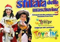 Scicli – Carnevale. Sfilata di Mascherine organizzata dalla Parrocchia Madonna di Fatima