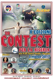 contest 2017